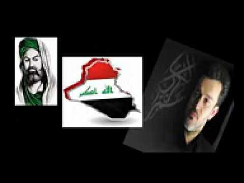 باسم الكربلائي عراق الفـرقدين