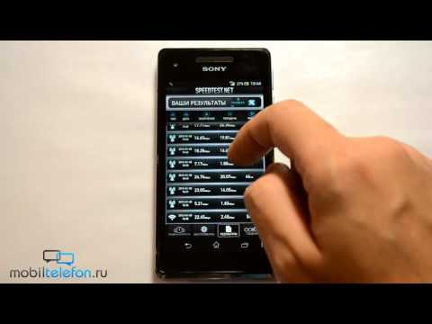 4G LTE на Sony Xperia V: демонстрация и скорость загрузки