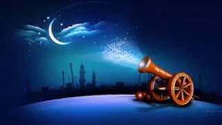رمضان جانا _ كامله