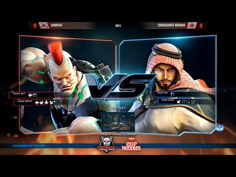 Tekken 7 TWT Singapore TIMESTAMP - Top 8/Grand Finals (JDCR, Saint, Noroma, Qudans, Jeondding, Nobi)