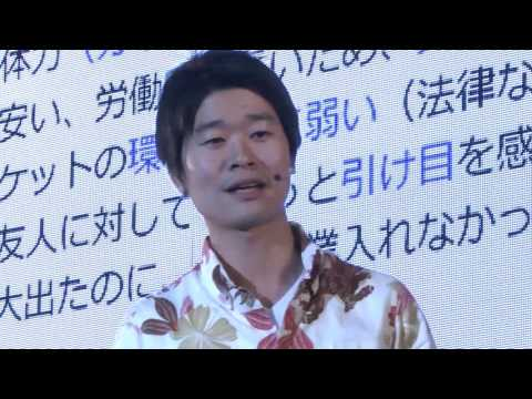【Ryukyufrogs 8th LEAP DAY】山口豪志「Startupの良し悪し」