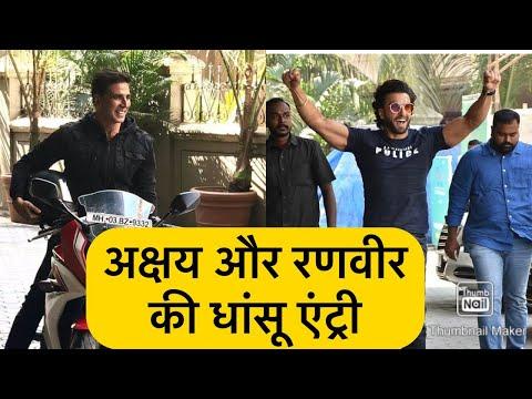 හිනා වෙලා බෙල්ල කපන්න සැලසුම් ගහන රන්වීර් සිංගේ පැටිකිරිය | Did You Know About Actor Ranveer Singh from YouTube · Duration:  6 minutes 17 seconds