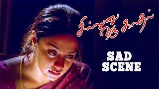 Sillunu Oru Kadhal | Suriya | Jyothika | Bhumika Chawla | Sad Scene | 4K (English Subtitles)