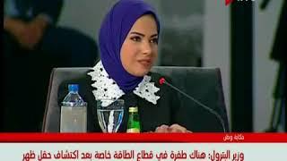 السيسي ينفعل على مذيعة «حكاية وطن»: «عايزين كلام مسؤول» (فيديو) | المصري اليوم