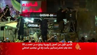 فيديو.. إسرائيل تعترف بأسر حماس لأول جندي أصوله إفريقية