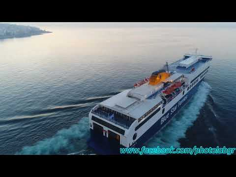 Aerial (drone) video - F/B Blue Star 2 sailing from Piraeus port