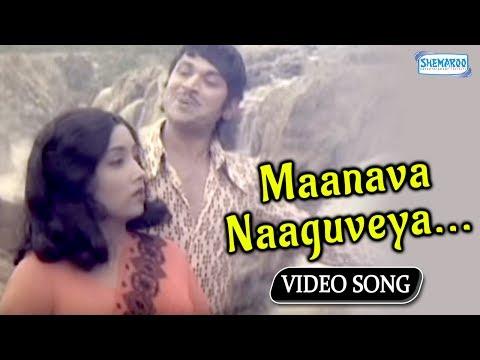Kannada Hit Songs - Maanava Naaguveya From Bahaddur Gandu thumbnail