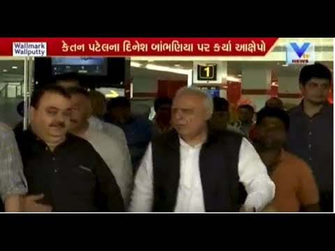 Kapil Sibal & PAAS convener together reaches Vadodara Airpor