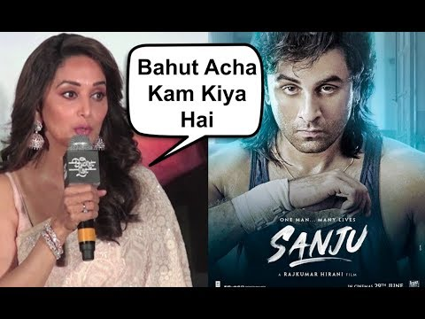 Madhuri Dixit Reaction On Ranbir Kapoor Sanju Teaser