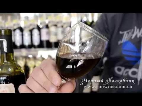 Тенденції відродження виноградарства в Україні від «Villa Krim .