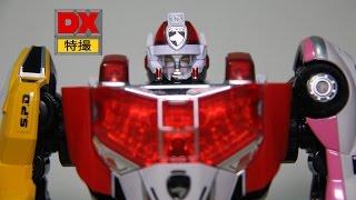 DX Dekaranger Robo review 特捜 合体 デカレンジャーロボ thumbnail