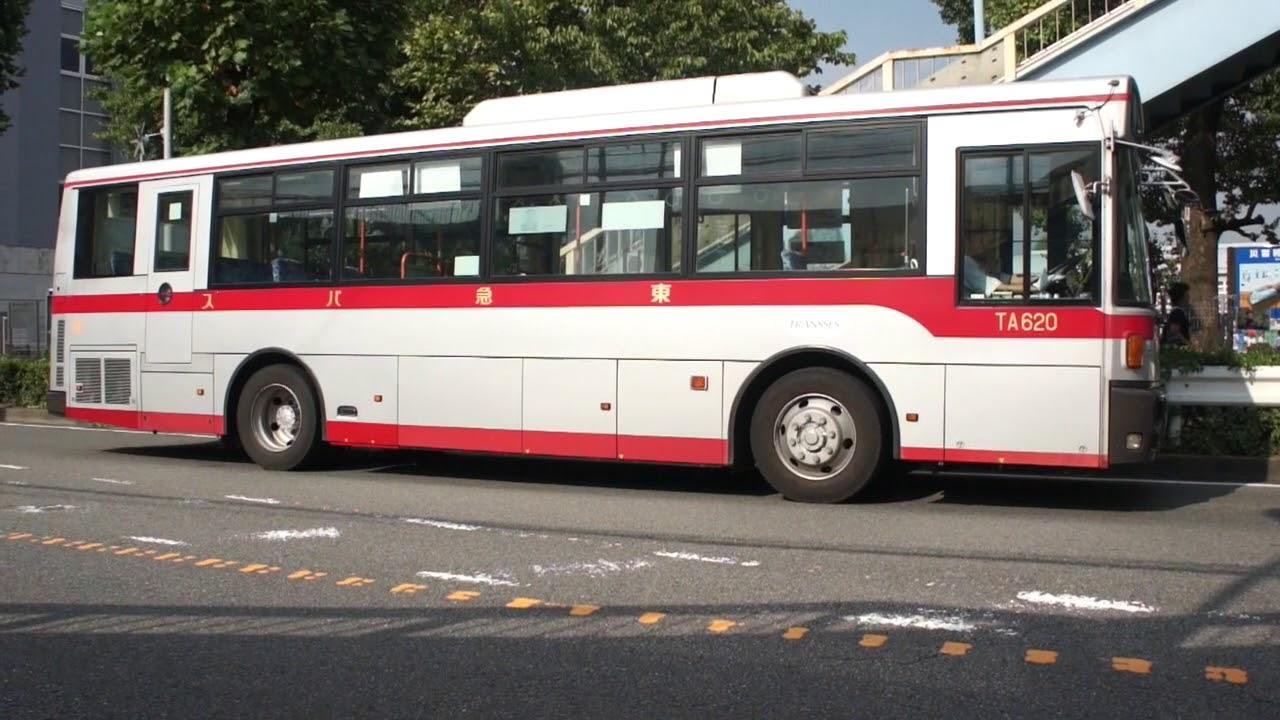 東急バス高津営業所TA620(回送...