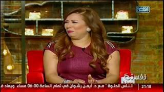 نفسنة| إنتصار:ليه استعجلتى يا بدرية فى أحسن من مصطفى