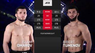 АСА 120: Ислам Омаров vs. Биберт Туменов   Islam Omarov vs. Bibert Tumenov