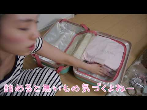 what's in my suitcase! 軽井沢パッキング~1泊2日で結婚式だよ編~