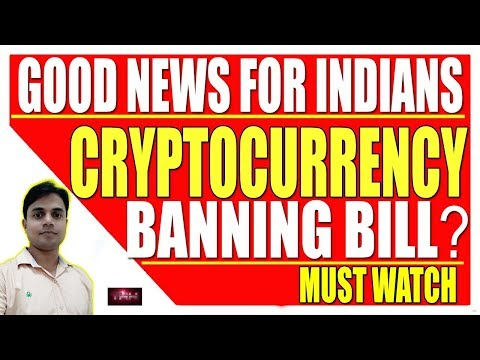 Good News for Indians – Cryptocurrency banning bill in Loksabha | क्या क्रिप्टो बैन हो जायेगा ?