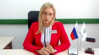 видео Стоимость аренды земельного участка