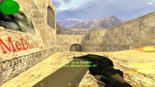 гайд как сделать белый или чёрный прицел в Counter-Strike 1.6