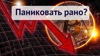 Криптовалюта: прогнозы на неделю 5 - 11 февраля 2018
