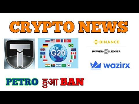 CRYPTO NEWS #075 || G20, PETRO, WAZIRX, GIBRALTAR, BITFURY