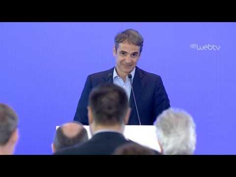 Kyriakos Mitsotakis' speech on the conference of YEPP