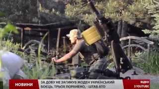 Андрій Лисенко оприлюднив втрати українських військ за минулу добу