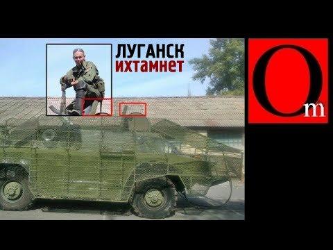 Разоблачение ихтамнетов. 61-я бригада морской пехоты ВС РФ на Донбассе ч.2