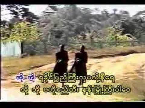 Arakan song 001