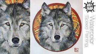 How to draw a Wolf / Рисунок Волка Акварелью time-lapse(В видео How to draw a Wolf Time Lapse speed Drawing / Волк Рисунок Акварелью