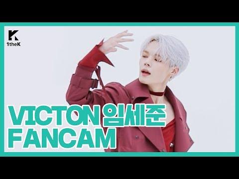 [직캠] 빅톤 임세준 _ Nostalgic Night(그리운 밤) | VICTON SEJUN(fancam Ver.) | 1theK Dance Cover Contest