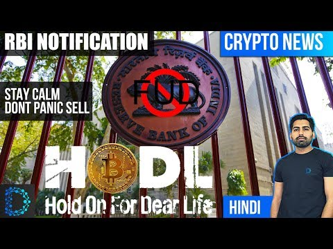 Crypto News - RBI Bans Financial Firms From Dealing With Cryptocurrency - HODL -  [Hindi/Urdu]