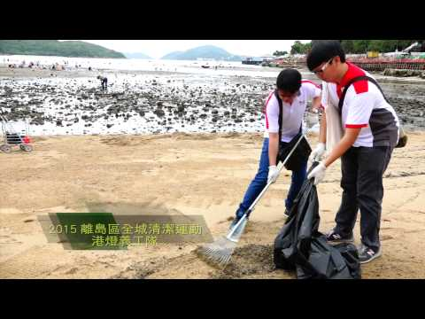 HK Electric Volunteers Team participates in the Mui Wo - Silver River cleansing day