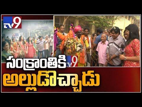Comedian Ali Sankranti celebrations at old age home    Part 1 - TV9