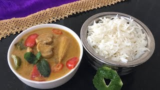Veg Thai Red Curry | Homemade Vegan Red Curry