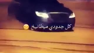 انا الشيخ الشيخه فعل وتاريخ....؟!