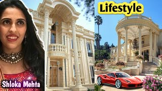 Shloka Mehta (Akash Ambani Wife) Lifestyle, Net wroth, House, Cars, Family, Biography