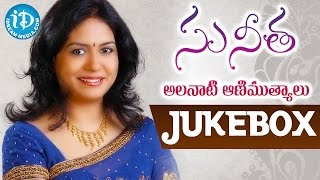 singer sunitha hit songs telugu songs melody songs jukebox