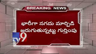 Currency notes exchange huge in Hyderabad, Task Force police takes 10 people into custody