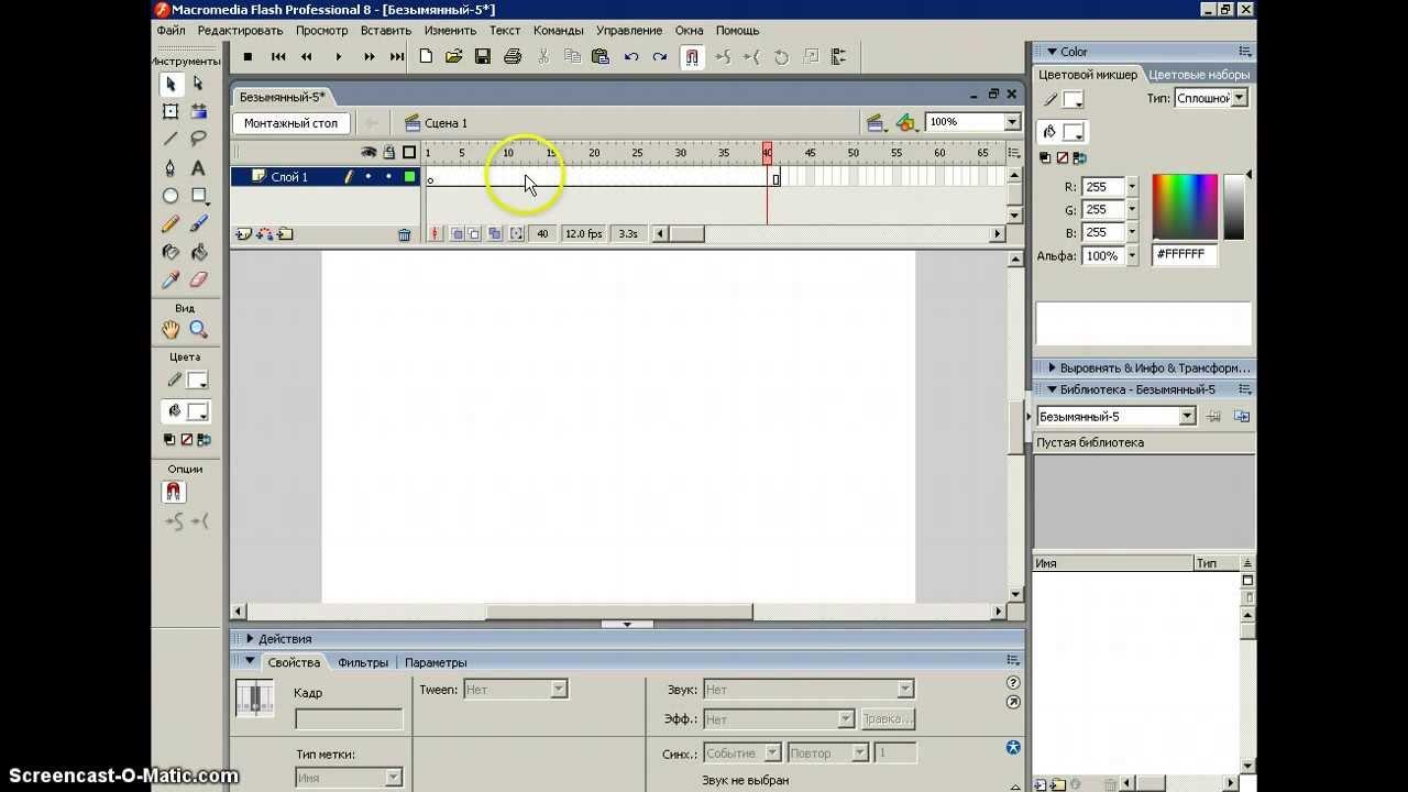 Birinchi jinsiy aloqa video software