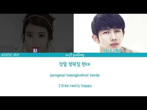 Download IU ft.  2AM's Seulong - 잔소리 (Nagging) (COLOR CODED LYRICS Han/ROM/ENG)