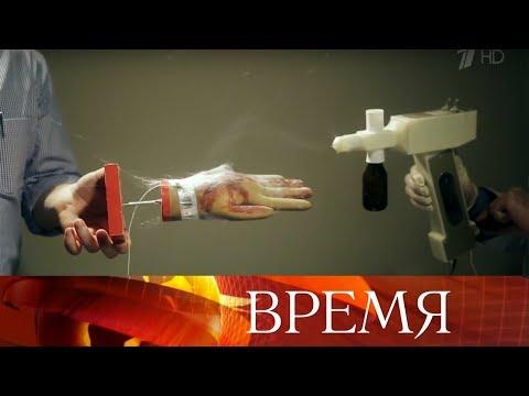 Ученые Курчатовского института