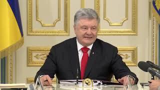 Президент затвердив Річну нацпрограму під егідою Комісії Україна – НАТО на 2019 рік