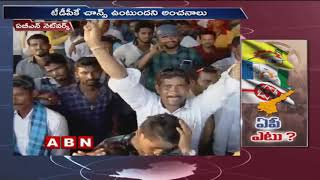 2019 AP Elections Grab More Attention Of People Than Telangana Elections | ABN Telugu