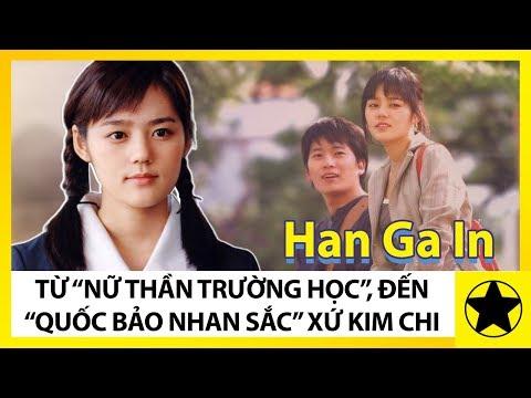 """Han Ga In - Từ """"Nữ Thần Trường Học"""", Đến """"Quốc Bảo Nhan Sắc"""" Xứ Kim Chi"""