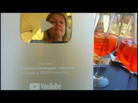Италия. Кьянчано-Терме получила серебряную кнопку от YouTube. Мои дорогие подписчики,  СПАСИБО 💖💝💞💟
