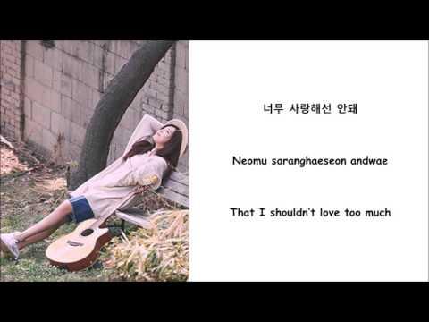 Love Is... - Eunji (of Apink) Lyrics [HAN+ROM+ENG]