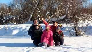 Семья Бровченко. Наше поздравление с Рождеством!