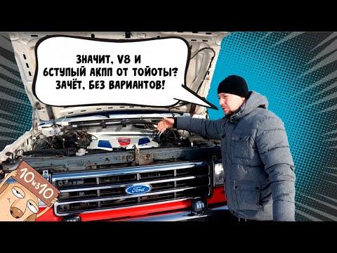 Свап Ford Bronco 3 Uz Fe. Сделан в Омске)) Swap55.ru