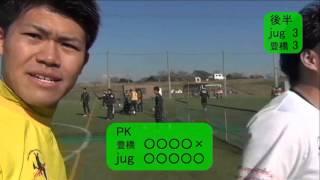 LUZeSOMBRA CHAMPIONS CUP 2015 in 西三河 決勝ラウンド 決勝トーナメント1回戦 PK