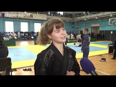 UA: Кропивницький: У Кропивницькому відбувся чемпіонат міста з бразильського джиу-джитсу